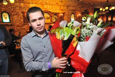 Макsим, 11 октября 2013 - Ресторан «Максимилианс» Уфа - 27