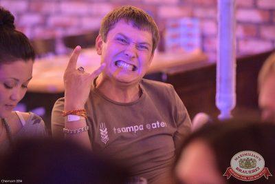 Октобер Рок-фест. Специальный гость «Октоберфеста»: Мамульки Bend, 20 сентября 2014 - Ресторан «Максимилианс» Уфа - 05