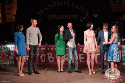 Октобер Рок-фест. Специальный гость «Октоберфеста»: Мамульки Bend, 20 сентября 2014 - Ресторан «Максимилианс» Уфа - 13