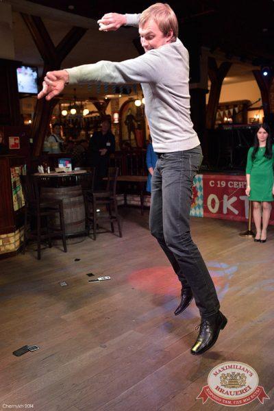 Октобер Рок-фест. Специальный гость «Октоберфеста»: Мамульки Bend, 20 сентября 2014 - Ресторан «Максимилианс» Уфа - 17