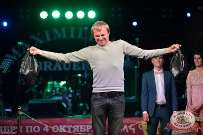 Октобер Рок-фест. Специальный гость «Октоберфеста»: Мамульки Bend, 20 сентября 2014 - Ресторан «Максимилианс» Уфа - 18