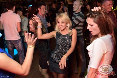 Октобер Рок-фест. Специальный гость «Октоберфеста»: Мамульки Bend, 20 сентября 2014 - Ресторан «Максимилианс» Уфа - 28