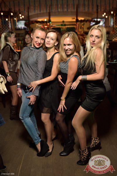 Октобер Рок-фест. Специальный гость «Октоберфеста»: Мамульки Bend, 20 сентября 2014 - Ресторан «Максимилианс» Уфа - 30
