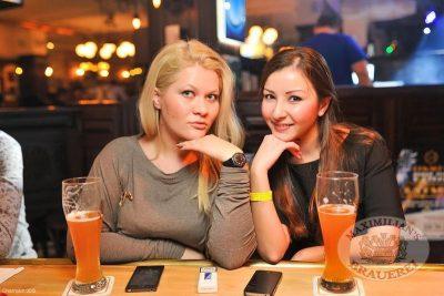Мамульки Bend, 7 декабря 2013 - Ресторан «Максимилианс» Уфа - 13