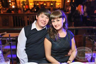 Мамульки Bend, 7 декабря 2013 - Ресторан «Максимилианс» Уфа - 14