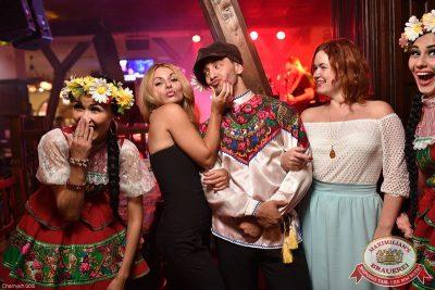 «Дыхание ночи»: Матрешка-party, 25 июня 2015 - Ресторан «Максимилианс» Уфа - 06