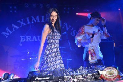 «Дыхание ночи»: Матрешка-party, 25 июня 2015 - Ресторан «Максимилианс» Уфа - 09