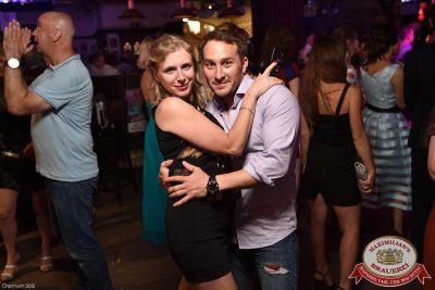 «Дыхание ночи»: Матрешка-party, 25 июня 2015 - Ресторан «Максимилианс» Уфа - 12