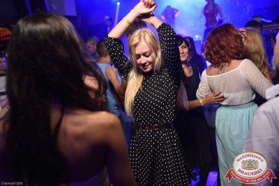 «Дыхание ночи»: Матрешка-party, 25 июня 2015 - Ресторан «Максимилианс» Уфа - 14