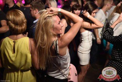 «Дыхание ночи»: Матрешка-party, 25 июня 2015 - Ресторан «Максимилианс» Уфа - 15