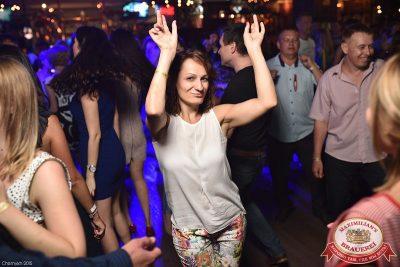 «Дыхание ночи»: Матрешка-party, 25 июня 2015 - Ресторан «Максимилианс» Уфа - 21