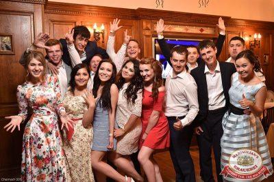 «Дыхание ночи»: Матрешка-party, 25 июня 2015 - Ресторан «Максимилианс» Уфа - 22