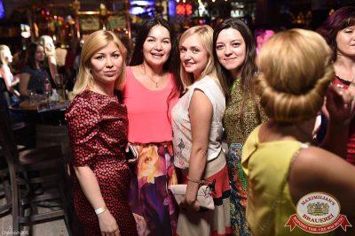 «Дыхание ночи»: Матрешка-party, 25 июня 2015 - Ресторан «Максимилианс» Уфа - 24