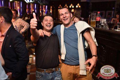 «Дыхание ночи»: Матрешка-party, 25 июня 2015 - Ресторан «Максимилианс» Уфа - 25