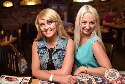 «Дыхание ночи»: Матрешка-party, 25 июня 2015 - Ресторан «Максимилианс» Уфа - 26