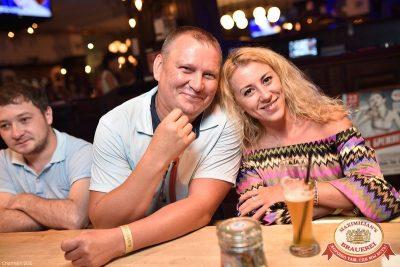 «Дыхание ночи»: Матрешка-party, 25 июня 2015 - Ресторан «Максимилианс» Уфа - 30