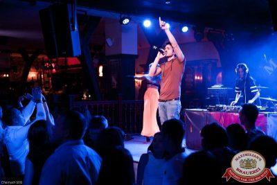 «Дыхание ночи»: MaxiHit TOP100 от Dj Алины Jameson и Dj Nagornaya, 21 августа 2015 - Ресторан «Максимилианс» Уфа - 02