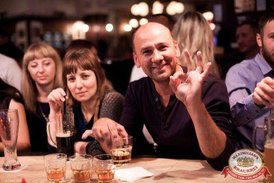 «Дыхание ночи»: MaxiHit TOP100 от Dj Алины Jameson и Dj Nagornaya, 21 августа 2015 - Ресторан «Максимилианс» Уфа - 05