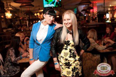 «Дыхание ночи»: MaxiHit TOP100 от Dj Алины Jameson и Dj Nagornaya, 21 августа 2015 - Ресторан «Максимилианс» Уфа - 07