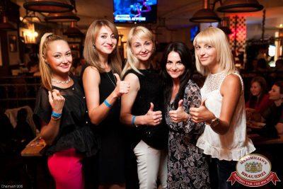 «Дыхание ночи»: MaxiHit TOP100 от Dj Алины Jameson и Dj Nagornaya, 21 августа 2015 - Ресторан «Максимилианс» Уфа - 24
