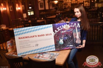 Финал проекта «Maximilian's Band», 7 октября 2015 - Ресторан «Максимилианс» Уфа - 05