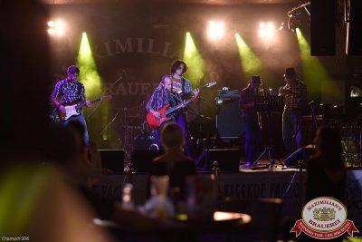 Финал проекта «Maximilian's Band», 7 октября 2015 - Ресторан «Максимилианс» Уфа - 17