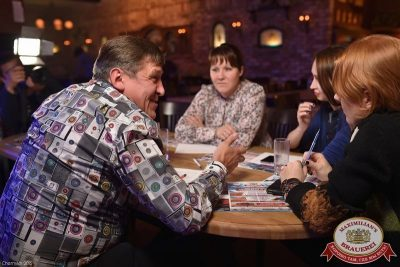 Финал проекта «Maximilian's Band», 7 октября 2015 - Ресторан «Максимилианс» Уфа - 19