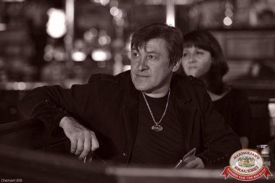 Октоберфест: Темный дозор. Первый конкурсный день проекта «Maximilian's Band» - Ресторан «Максимилианс» Уфа - 12
