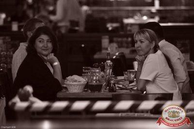 Октоберфест: Темный дозор. Первый конкурсный день проекта «Maximilian's Band» - Ресторан «Максимилианс» Уфа - 13