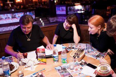 Октоберфест: Темный дозор. Первый конкурсный день проекта «Maximilian's Band» - Ресторан «Максимилианс» Уфа - 24