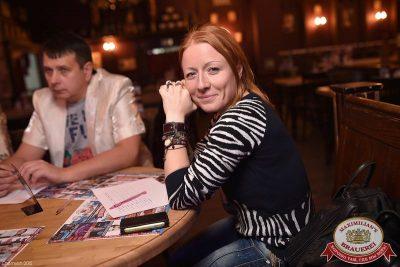 Октоберфест: Темный дозор. Второй конкурсный день проекта «Maximilian's Band», 30 сентября 2015 - Ресторан «Максимилианс» Уфа - 10