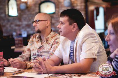 Октоберфест: Темный дозор. Второй конкурсный день проекта «Maximilian's Band», 30 сентября 2015 - Ресторан «Максимилианс» Уфа - 14