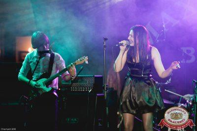 Октоберфест: Темный дозор. Второй конкурсный день проекта «Maximilian's Band», 30 сентября 2015 - Ресторан «Максимилианс» Уфа - 16