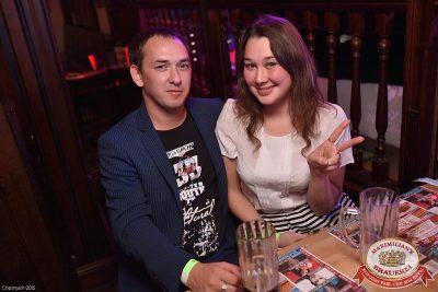 Октоберфест: Темный дозор. Второй конкурсный день проекта «Maximilian's Band», 30 сентября 2015 - Ресторан «Максимилианс» Уфа - 30