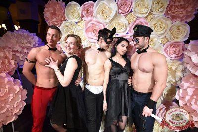 Международный женский день, 7 марта 2018 - Ресторан «Максимилианс» Уфа - 15