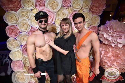 Международный женский день, 7 марта 2018 - Ресторан «Максимилианс» Уфа - 16