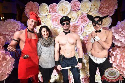 Международный женский день, 7 марта 2018 - Ресторан «Максимилианс» Уфа - 19