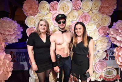 Международный женский день, 7 марта 2018 - Ресторан «Максимилианс» Уфа - 20