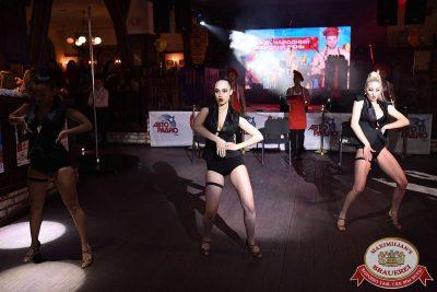 Международный женский день, 7 марта 2018 - Ресторан «Максимилианс» Уфа - 29