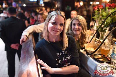 Международный женский день, 7 марта 2018 - Ресторан «Максимилианс» Уфа - 30