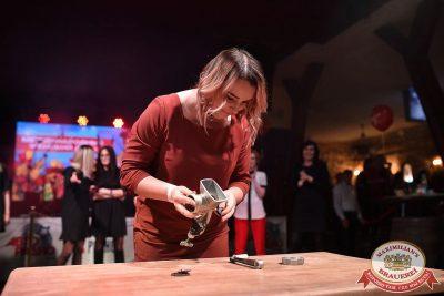 Международный женский день, 7 марта 2018 - Ресторан «Максимилианс» Уфа - 31
