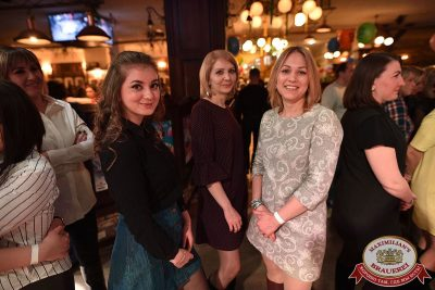 Международный женский день, 7 марта 2018 - Ресторан «Максимилианс» Уфа - 33
