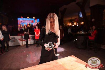 Международный женский день, 7 марта 2018 - Ресторан «Максимилианс» Уфа - 37