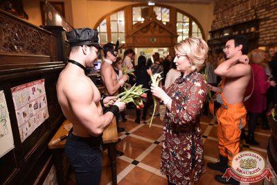 Международный женский день, 7 марта 2018 - Ресторан «Максимилианс» Уфа - 4