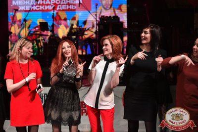 Международный женский день, 7 марта 2018 - Ресторан «Максимилианс» Уфа - 40