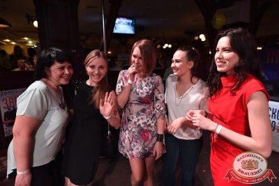 Международный женский день, 7 марта 2018 - Ресторан «Максимилианс» Уфа - 42