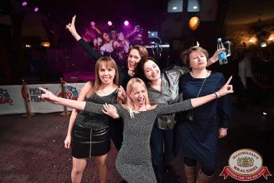 Международный женский день, 7 марта 2018 - Ресторан «Максимилианс» Уфа - 44