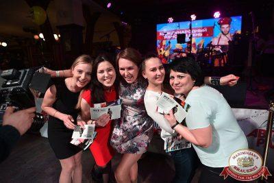 Международный женский день, 7 марта 2018 - Ресторан «Максимилианс» Уфа - 46