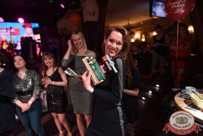 Международный женский день, 7 марта 2018 - Ресторан «Максимилианс» Уфа - 47
