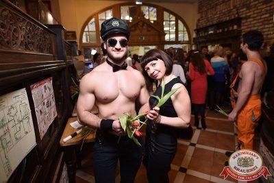 Международный женский день, 7 марта 2018 - Ресторан «Максимилианс» Уфа - 5